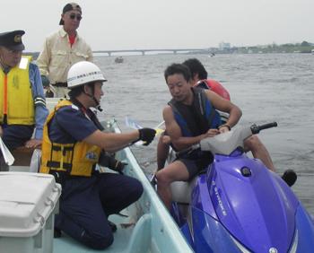 水上バイク安全パトロール