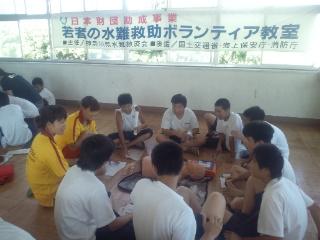 水難救済会若者の水難救済ボランティア教室にきています