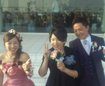 一樹結婚おめでとう!