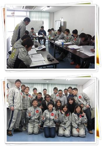 2012年度 湘南ひらつかライフセービング クラブ総会開催しました!