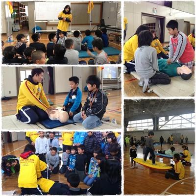 平塚市立相模小学校 ふれあいなかよし祭  ライフセービング体験教室に行ってきました。