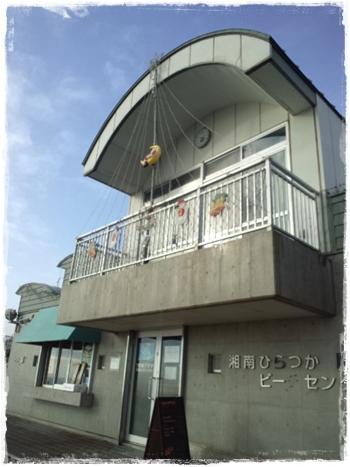 12月21日 クリスマスビーチフェスタ準備を行いましたヽ(´▽`)/