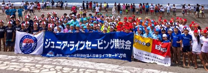 ジュニア活動:全日本ジュニア競技会