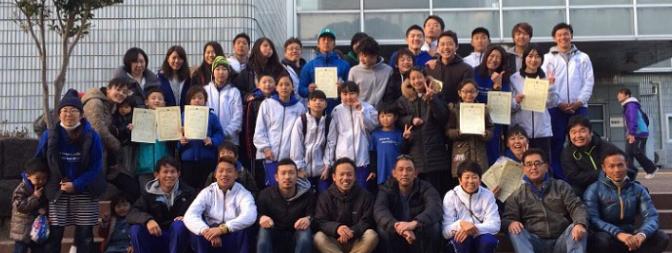 神奈川県ジュニア/ユース ライフセービング競技会について